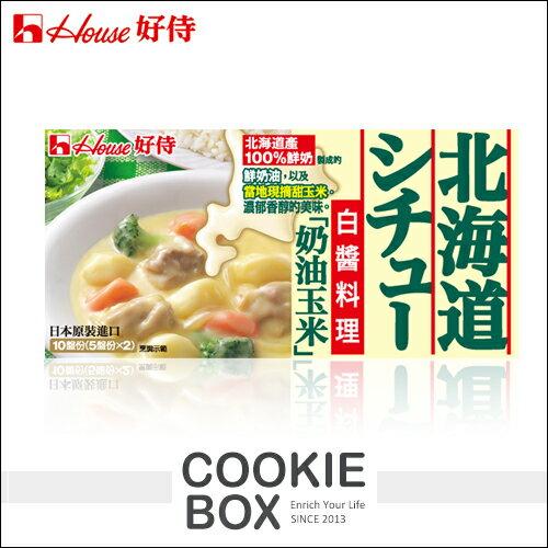 日本 好侍 北海道 白醬 料理塊 (奶油玉米) 180g 玉米濃湯 調理包 濃醇 香郁 日式 洋食 速食 *餅乾盒子*