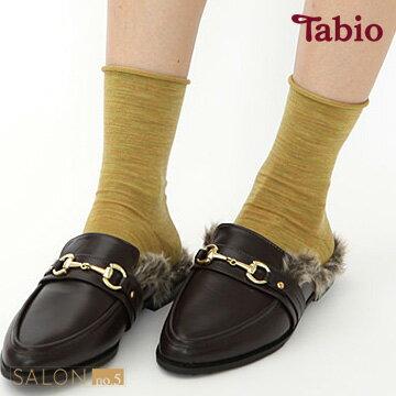 【靴下屋Tabio】經典柔軟美麗諾羊毛短襪日本職人手做