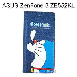哆啦A夢皮套 [瞌睡] ASUS ZenFone 3 (ZE552KL) 5.5吋 小叮噹【台灣正版授權】