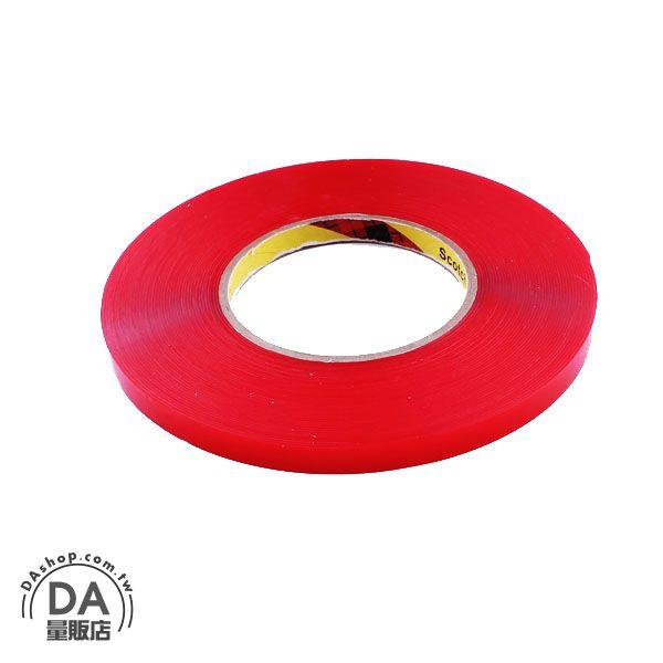《DA量販店》汽車 精品 改裝 3M 無痕 強力 黏度 膠帶 10MM*30M 紅色 透明(80-0960)