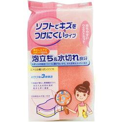 小久保工業所 快乾式 軟式 刷浴缸海綿 菜瓜布 去汙清潔 居家清潔用品 浴室衛浴 日本進口正版 222087