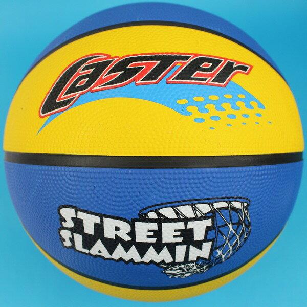 CASTER彩色籃球標準7號雙色籃球一件40個入{促250}彩色7號籃球~群
