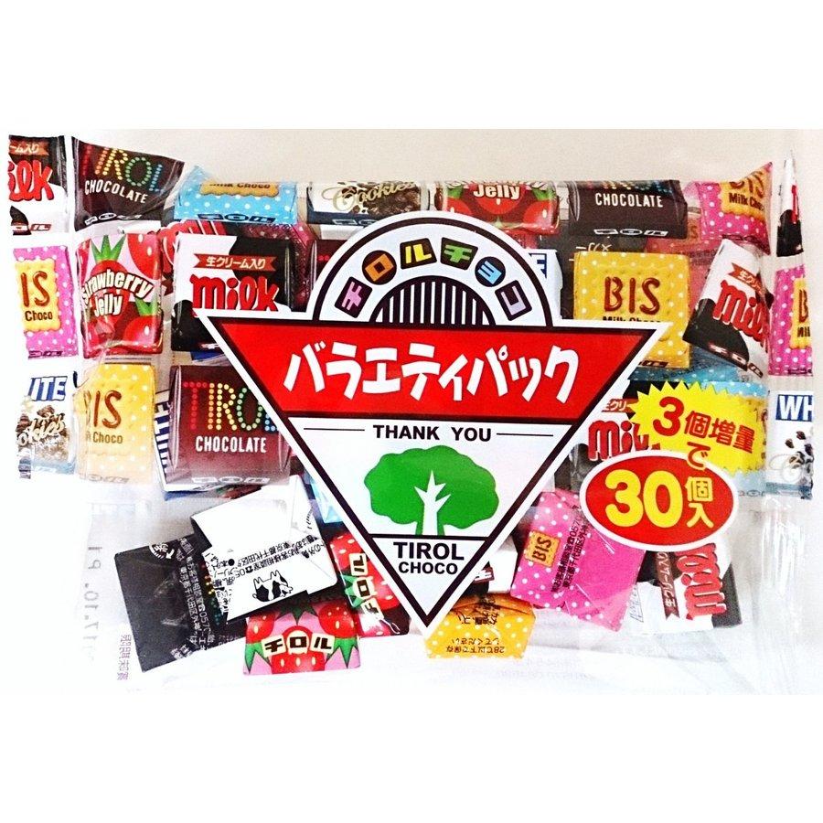 【TIROL松尾】巧克力可愛繽紛包增量裝 30枚入 210g チロルチョコ バラエティパック 日本進口零食 3.18-4 / 7店休 暫停出貨 1