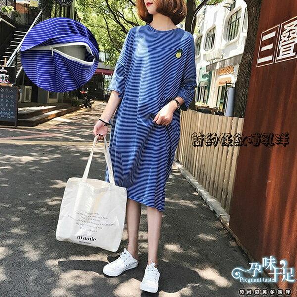 *孕味十足。孕婦裝*現貨+預購【CQH180803】鳳梨圖樣條紋孕婦哺乳(橫拉式)洋裝藍