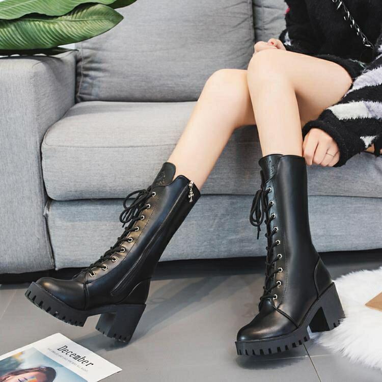 靴子女2019新款秋冬粗跟高跟中筒靴英倫百搭瘦腳馬丁靴直筒機車靴 全館免運