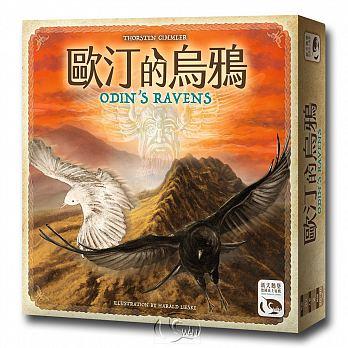 《德國新天鵝堡SWANPANASIA》歐汀的烏鴉