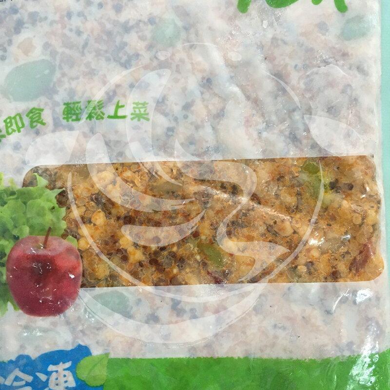【九江】藜麥毛豆---健康養生好口感---✦