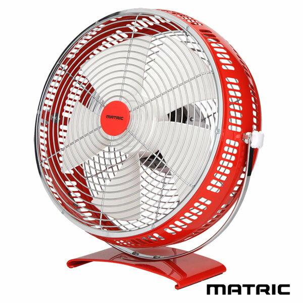 日本松木 MATRIC Magic魔幻紅12吋金屬扇 MG-AF1201D 公司貨