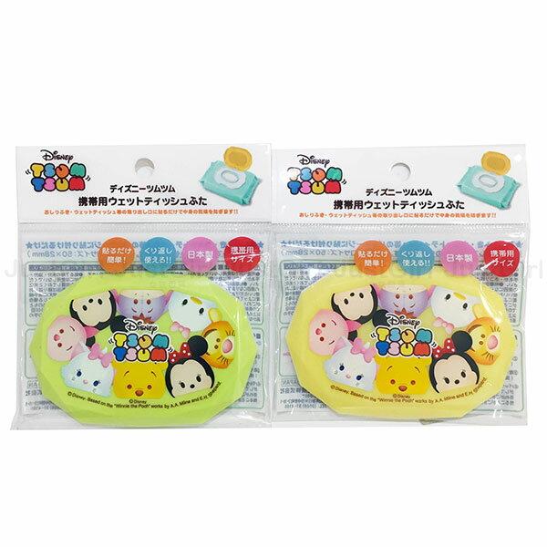 迪士尼 Tsum Tsum 濕紙巾蓋子 米奇米妮維尼 濕紙巾 可重複 居家  限定販售 J