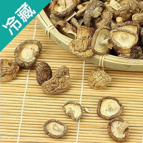 高山鈕扣菇(65g±5%/包)【愛買冷藏】
