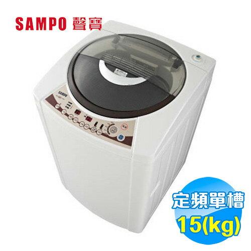 <br/><br/>  聲寶 SAMPO 15公斤 單槽洗衣機 ES-B15FJ 【送標準安裝】<br/><br/>