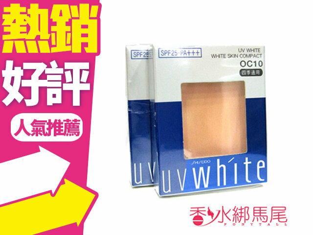 SHISEIDO 資生堂 優白 光采白皙粉餅蕊 SPF25 12G #OC10 / #OC20?香水綁馬尾?
