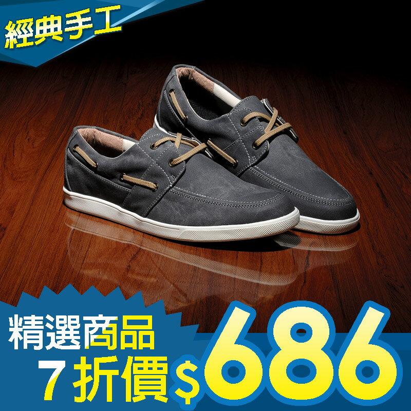 帆船鞋◆牛仔騎士炫彩皮革板鞋街頭 風  休閒鞋 懶人鞋‧5色~采靚SHOES~  韓國 生