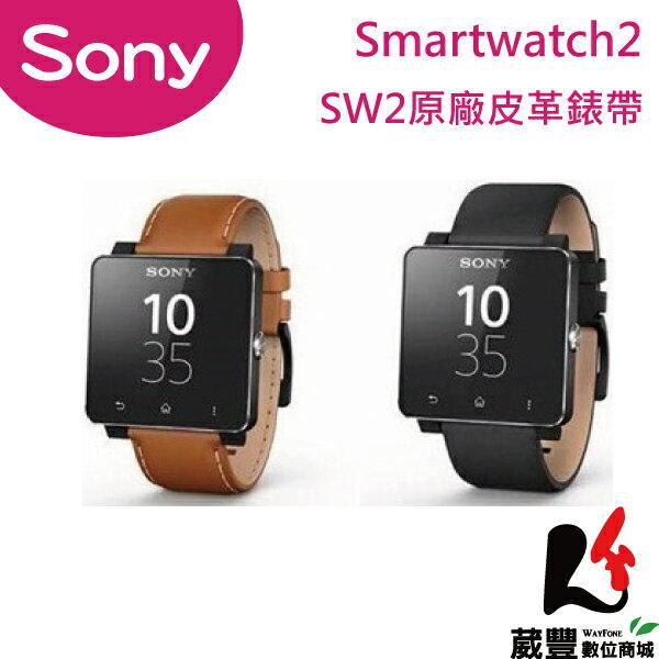 【滿3,000元10%點數回饋】SONYSmartWatch2SW2SE20原廠皮革錶帶