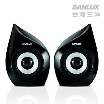 【迪特軍3C】台灣三洋2.0聲道USB多媒體電腦喇叭 SYSP-235 耳機孔 防磁設計 高傳真立體音效