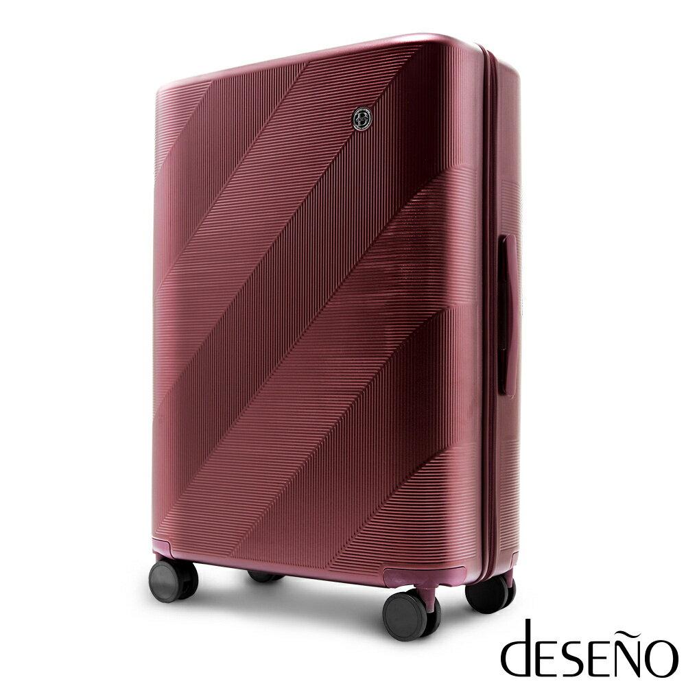 【加賀皮件】Deseno 斜紋酒桶 多色 PC 輕量 霧面 拉鍊 商務 旅行箱 24吋 行李箱 2114