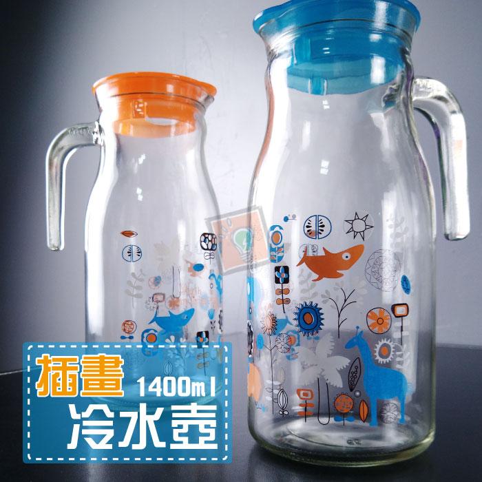 ORG~SD1339d~1400ml 插畫 玻璃 冷水壺 溫水壺 冷水瓶 溫水瓶 玻璃水壺