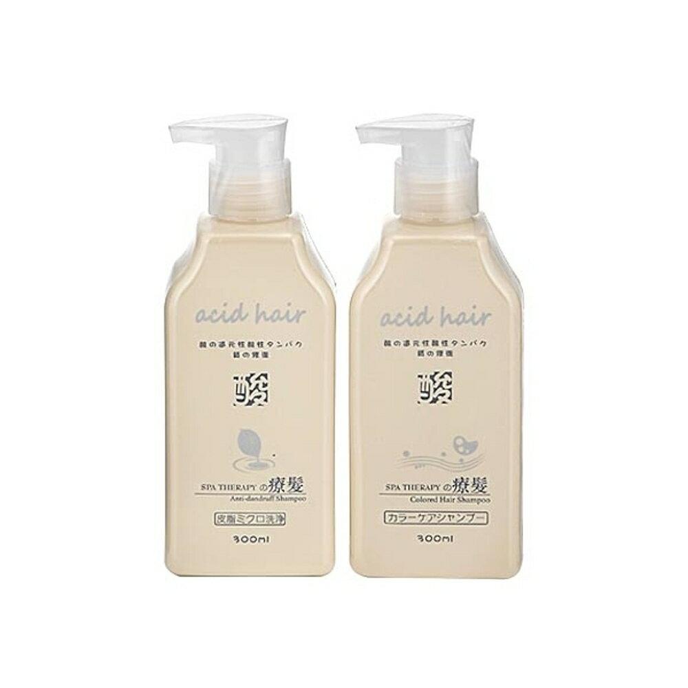 【限購2】KAFEN acid hair亞希朵~酸蛋白 低敏控油/豐盈護色 洗髮精(300ml) 2款可選【小三美日】◢D475986