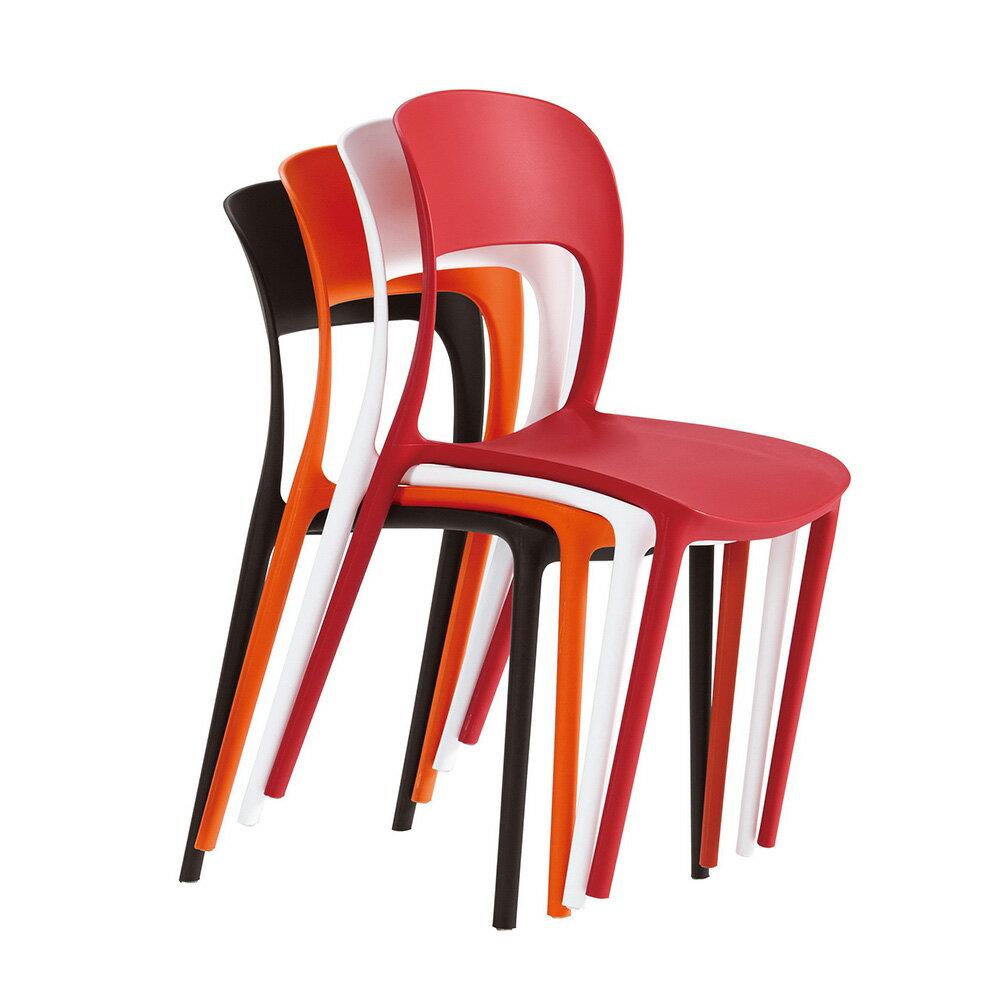 維隆卡休閒椅-橙色 / H&D / 日本MODERN DECO