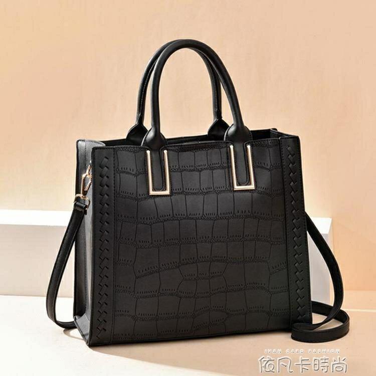 女士包包年新款潮韓版大容量手提包時尚氣質百搭斜挎單肩大包 樂樂百貨