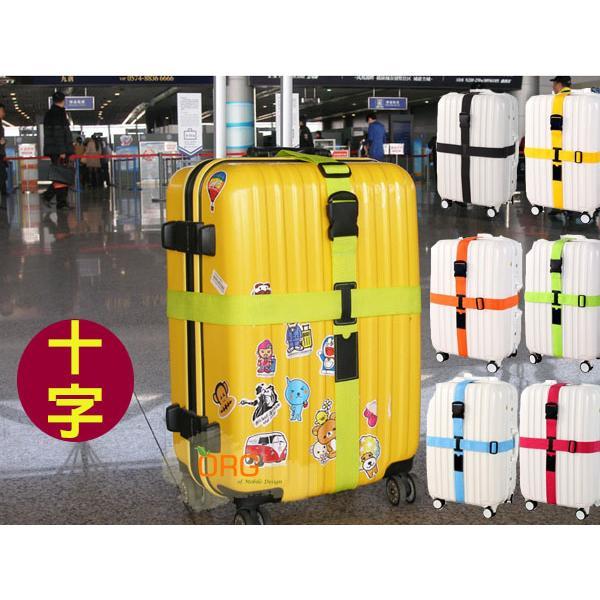 ★自助旅必備★ ORG《SD0191》熱銷 十字 加厚 行李箱 綁帶 綑綁帶 行李箱束帶 綑帶 旅行/旅遊/出國 行李箱