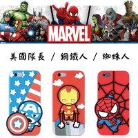 漫威英雄Marvel 周邊商品推薦Iphone6 Plus 正版迪士尼 Marvel 矽膠殼