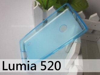 TPU系列軟殼 NOKIA Microsoft Lumia 520 TPU磨砂軟殼 矽膠套 清水套