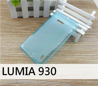 TPU系列軟殼 NOKIA Microsoft Lumia 930 TPU磨砂軟殼 矽膠套 清水套