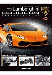 藍寶堅尼颶風遙控模型車(Lamborghini Huracan)2017第20期