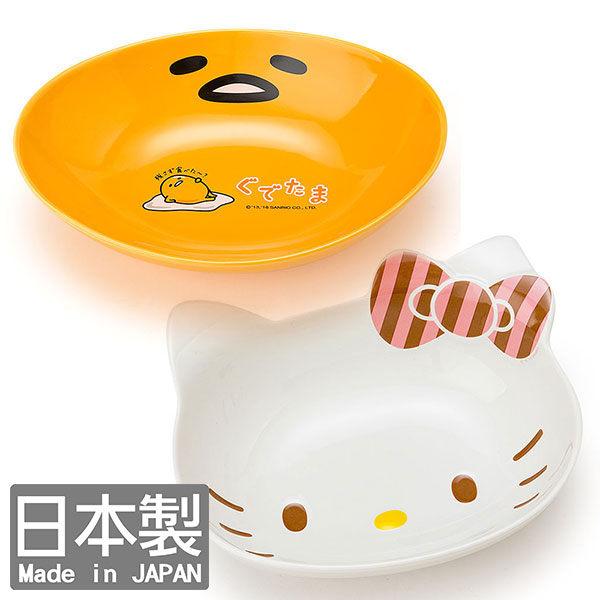 日本製KITTY蛋黃哥陶瓷餐盤