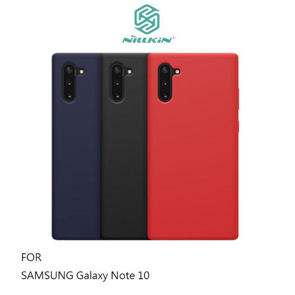 99免運 NILLKIN SAMSUNG Note 10 感系列液態矽膠殼 背殼 鏡頭增高 手機殼 保護套【愛瘋潮】