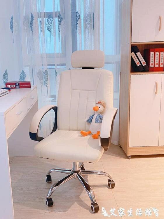 辦公椅 家用電腦椅子臥室宿舍舒適辦公升降轉椅簡約學習寫字書桌靠背座椅