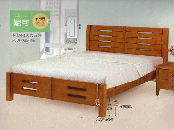尚品傢俱:【尚品傢俱】SN-5-2妮可淺胡桃色5尺雙人床
