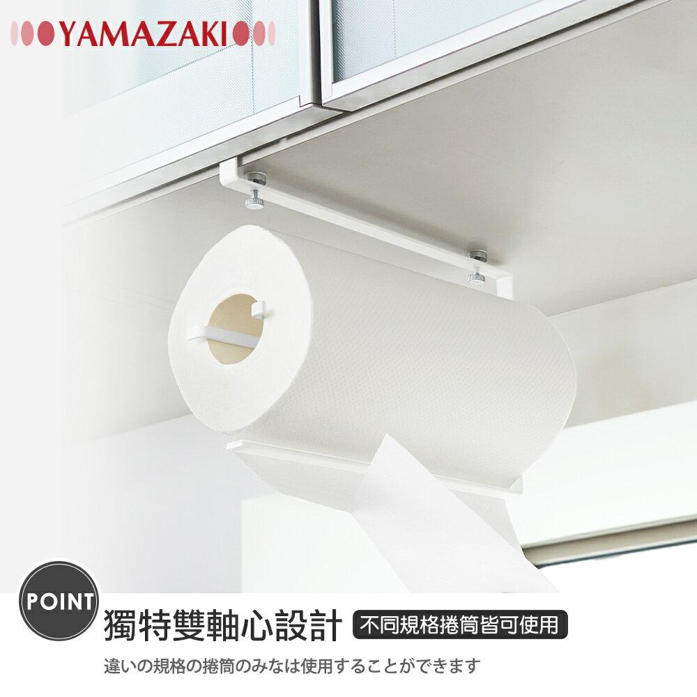 日本【YAMAZAKI】 Plate層板紙巾架-L ★置物架 / 收納架 / 廚房收納 4