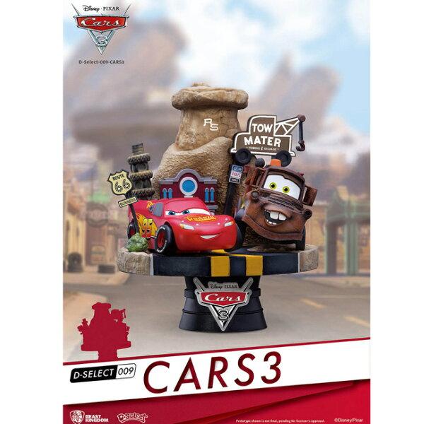 【正版授權】D-SELECT場景模型汽車總動員3公仔模型CARS迪士尼Diseny野獸國-854771