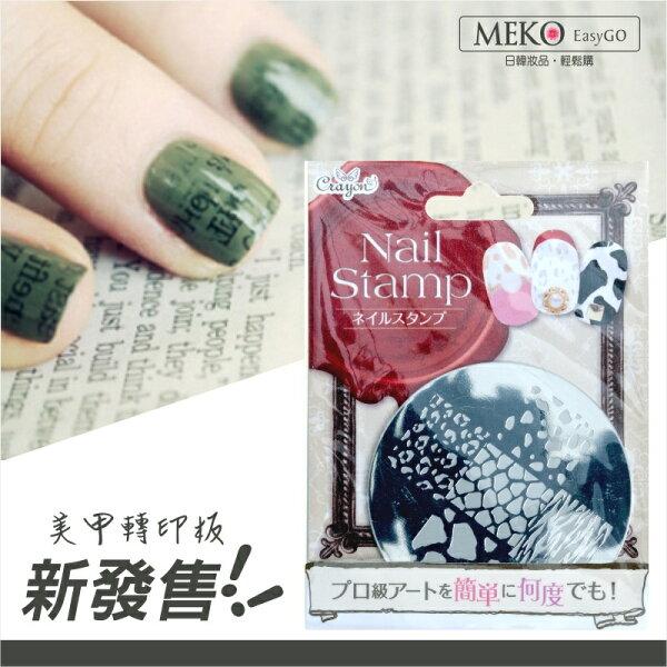meko美妝生活百貨:【日本Lucky】Crayontouchme指甲油轉印板#動物紋