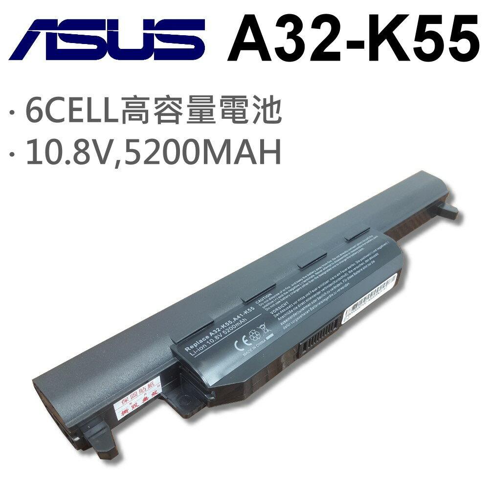 ASUS 6芯 A32-K55 日系電芯 電池 A33-K55 A41-K55 R503 R700 R500A Q500A PRO45 P55A K45 P45 K75 K55 F75 F55 F45 A45 A75 A55