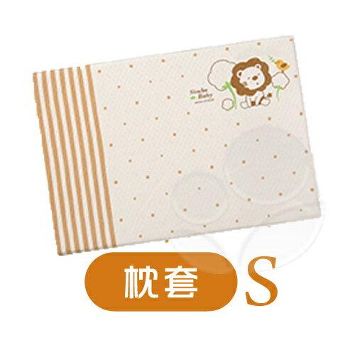Simba 小獅王辛巴 有機棉乳膠舒眠枕套(S)【不含枕芯】S5018【悅兒園婦幼生活館】