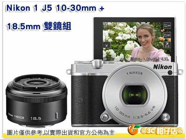 2/28前登錄送原廠電池 再送32G90MB+相機包+自拍棒等好禮 Nikon 1 J5 10-30mm + 18.5mm f1.8 雙鏡組 J5 國祥公司貨 可翻轉螢幕 WIFI 似 RX100M3 G7X
