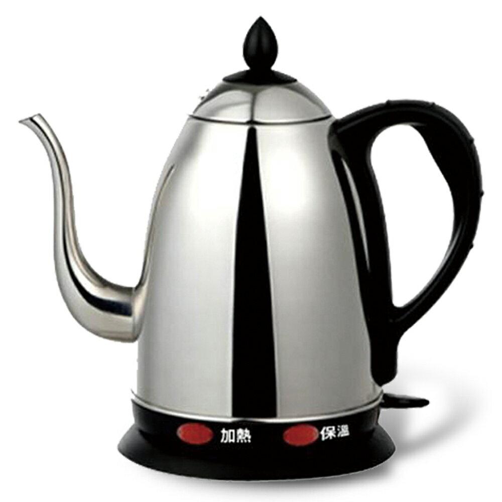 【丞漢】1.5公升 長嘴不鏽鋼快速電茶壺/快煮壺/電水壺 T-170S
