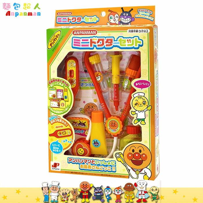 大田倉 日本進口正版麵包超人 醫生遊戲玩具組 兒童玩具 禮物 護士  辦家家酒   180522