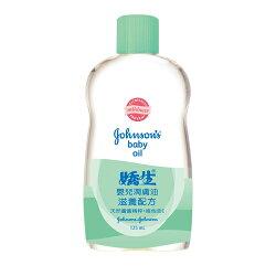 嬌生嬰兒潤膚油-滋養配方125ml【愛買】