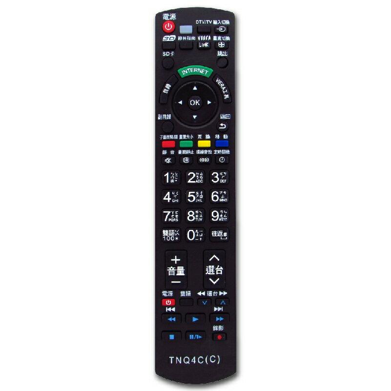 【國際 Panasonic】TNQ4C  液晶電視遙控器 國際液晶電視適用
