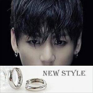 ☆ New Style ☆ BTS 防彈少年團 Jung Kook 田柾國 同款簡單銀光圓片穿刺耳環 ( 單支 )