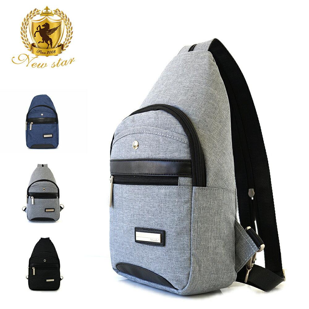 單肩背包 簡約防水拼接配皮前口袋斜胸包後背包包 NEW STAR BK243 2