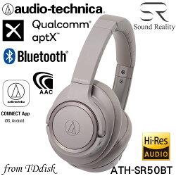 志達電子 ATH-SR50BT 日本鐵三角 Audio-technica 藍牙無線耳罩式耳機 (台灣鐵三角公司貨)