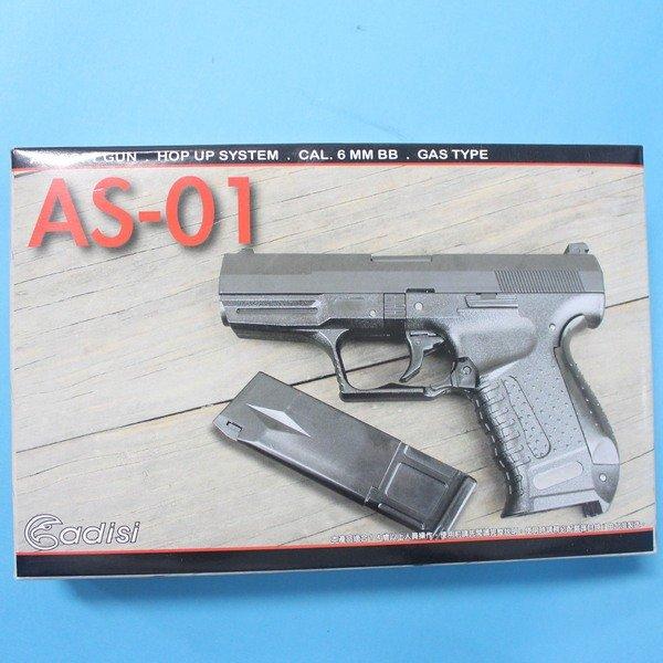 台灣製空氣槍 AS-01 BB槍 加重型玩具槍(黑色)/一支入{促550}
