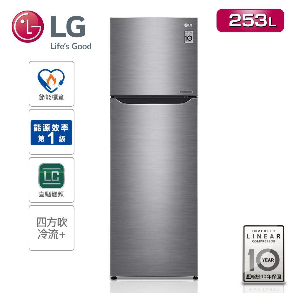 3倍點數驚夏送+領券9折★【LG樂金】Smart 253L 變頻上下門冰箱  /  精緻銀(GN-L307SV) 0