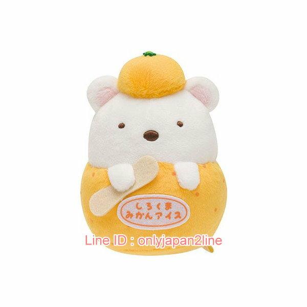 【真愛日本】4974413666596 角落公仔娃S-白熊變裝橘子 SAN-X 角落公仔  娃娃 絨毛 擺飾 公仔