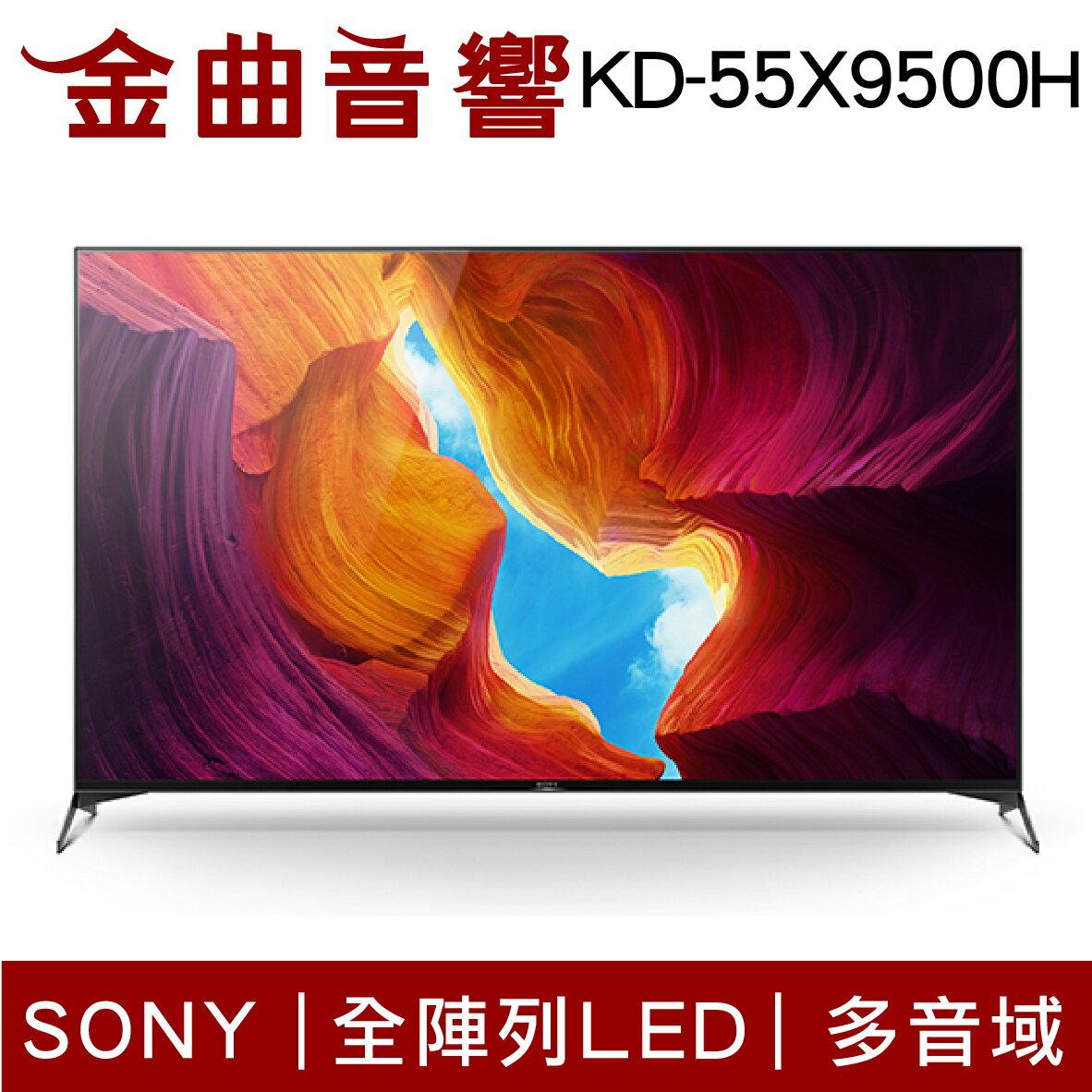 SONY 索尼 KD-55X9500H 4K LED 55吋 液晶 電視 2020   金曲音響